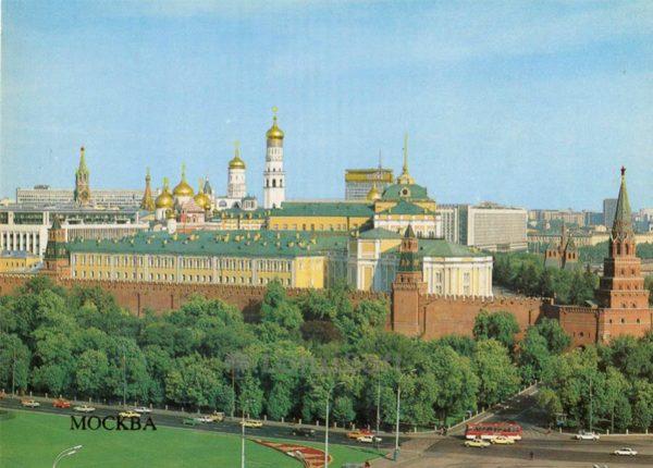 Вид на Кремль. Москва, 1985 год