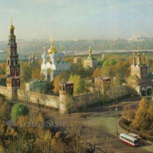 Ансамбль Новодевичьего монастыря. Москва, 1985 год