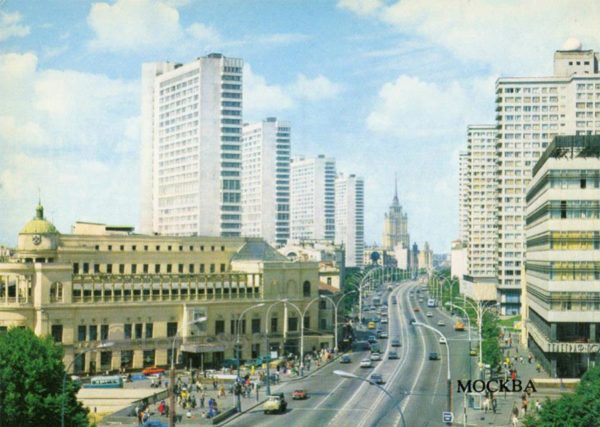Проспект Калинина. Москва, 1985 год