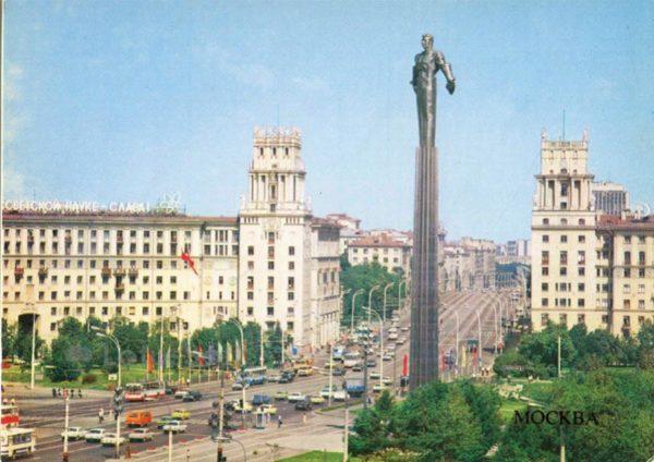 Монумент в честь первого космонавта Земли Ю.А.Гагарина. Скульптор П.Бондаренко. Москва, 1985 год