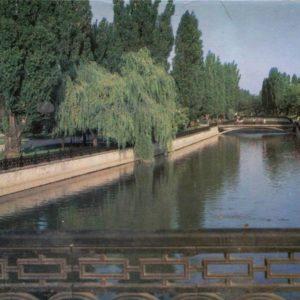 Набережная реки Салгир. Симферополь, 1984 год
