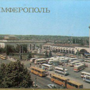 Железнодорожный вокзал. Симферополь, 1984 год
