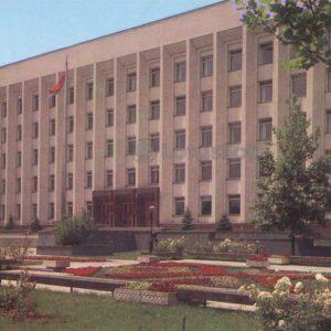 Здание горкома партии и горисполкома. Симферополь, 1984 год