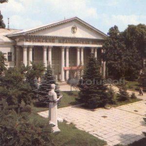Крымский медицинский институт. Симферополь, 1984 год