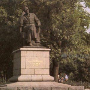 Памятник К.А. Треневу. Симферополь, 1984 год