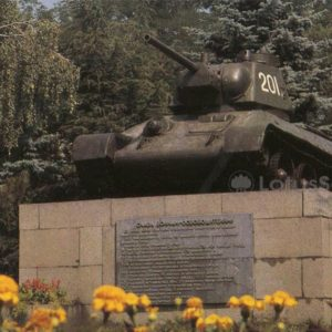 A monument to the liberators of Simferopol. Simferopol, 1984