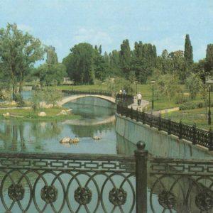 Парк имени Юрия Гагарина. Симферополь, 1984 год