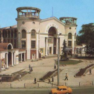 """Кинотеатр """"Симферополь"""". Симферополь, 1984 год"""