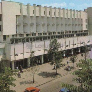 Почтамт. Симферополь, 1984 год