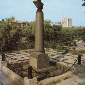 Памятник А.В. Суворову. Симферополь, 1984 год