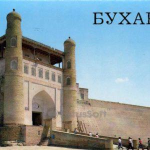 Ark Fortress. Bukhara, 1989