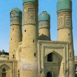 Char Minar. Bukhara, 1989