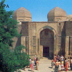 Мечеть Магоки-Аттари. Бухара, 1989 год
