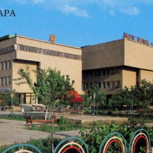 Administrative building. Bukhara, 1989