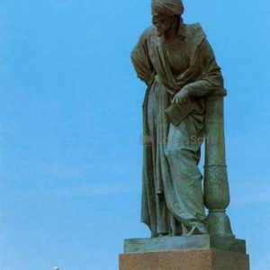 Памятник Абу Али ибн Сине, Авиценне). Бухара, 1989 год