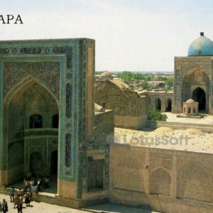 In the old part of the city. Bukhara, 1989