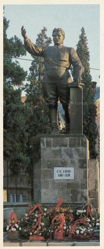 Памятник С.М. Кирову. Гянджа (Кировобад) (1984 год)