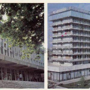 "Cinema ""Baku"". ""Kapaz"" hotel. Ganja (Gence) (1984)"