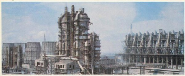 Alluminum plant named after the 50th anniversary of the USSR. Ganja (Gence) (1984)