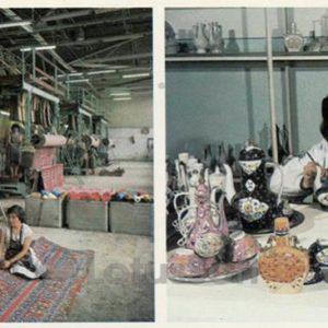 Carpet Works named. Huseynov. Workshop Porcelain Factory (1984)