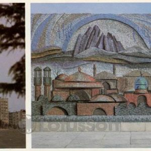 """The residential area of ??""""Yeni Ganja"""". Fragment of a mosaic mural """"Mirza Shafi Vazeh and his contemporaries. Ganja (Gence) (1984)"""