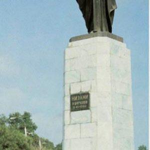 Monument to Nizami Ganjavi. Ganja (Gence) (1984)