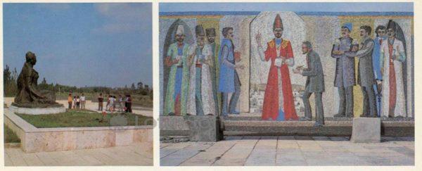 Monument Mehseti Ganjavi in ??the memorial park. Mosaic. Ganja (Gence) (1984)
