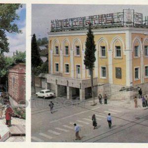 Theater Nizami poetry. State Drama Theater. J.. Dzhabraly. Ganja (Gence) (1984)