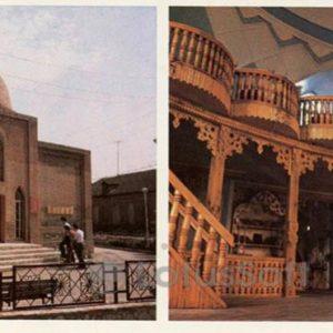 """Khazin"" library. Ganja (Gence) (1984)"