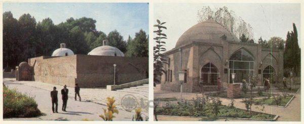 "Баня ""Чекак хамам"". Библиотеке им. Абульфаза Нахтчевани (1984 год)"