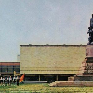 Memorial Complex & # 034; Young Guard & # 034 ;. Krasnodon, 1975