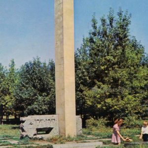 An obelisk in honor of Soviet soldiers liberated Krasnodon district, 1975
