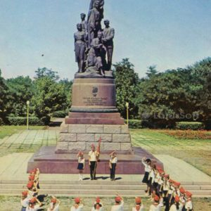 """The Oath"" monument. Krasnodon, 1975"
