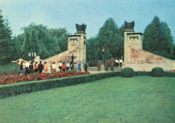 Hill of Glory. Lvov, 1970