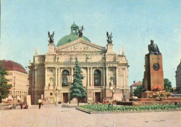 Academic Opera and Ballet Theater. Ivan Franko. Lvov, 1970