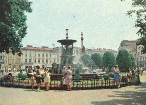 Fountain Square on them. Adam Mickiewicz. Lvov, 1970