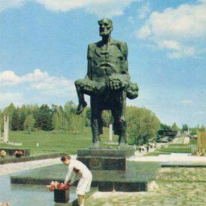 """Мемориальный комплекс """"Хатынь"""", 1980 год"""