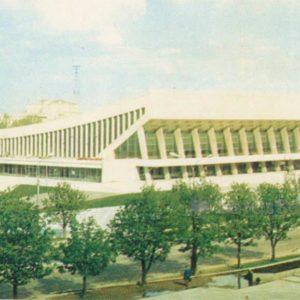 Дворец спорта. Минск, 1980 год