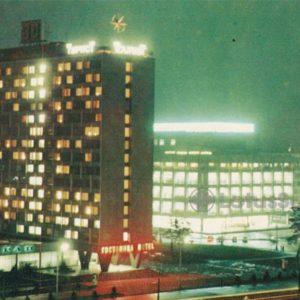 """Гостиница """"Турист"""". Минск, 1980 год"""