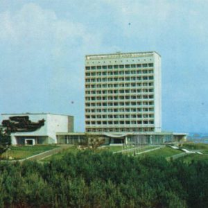 At the Minsk Sea. Minsk, 1980