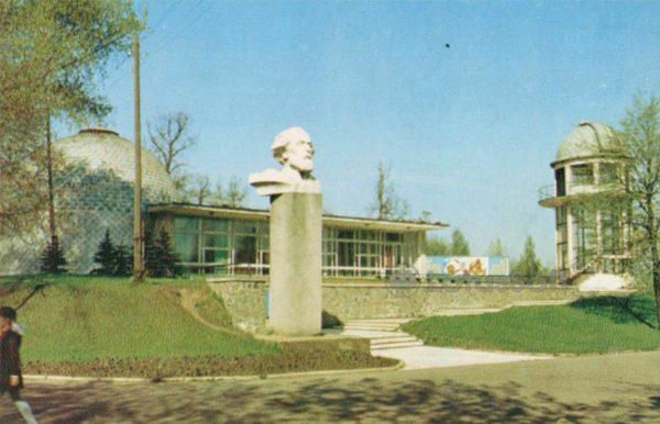 Парк имени Горького. Минск, 1980 год