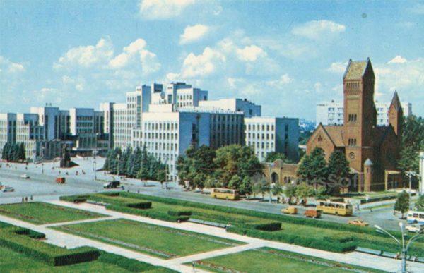 Площадь Ленина. Минск, 1980 год