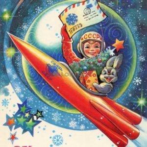 C New Year, 1981