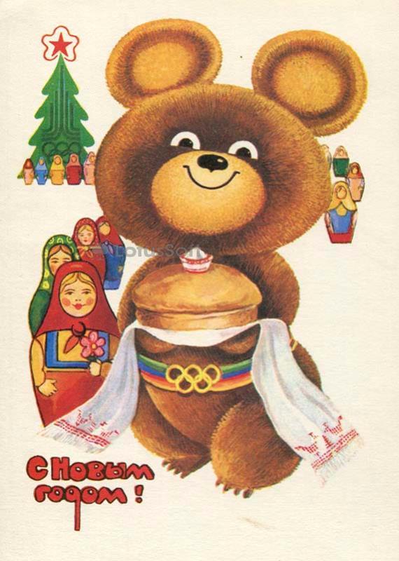 Happy New Year 1978