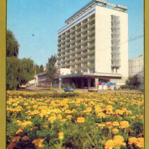 """Гостиница """"Турист"""". Донецк, 1988 год"""