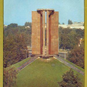 Памятник жертвам фашизма. Донецк, 1988 год
