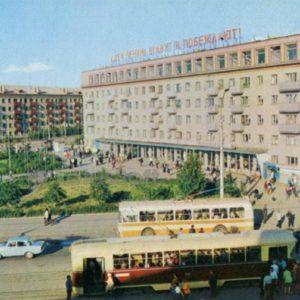 Площадь Мира. Липецк, 1975 год