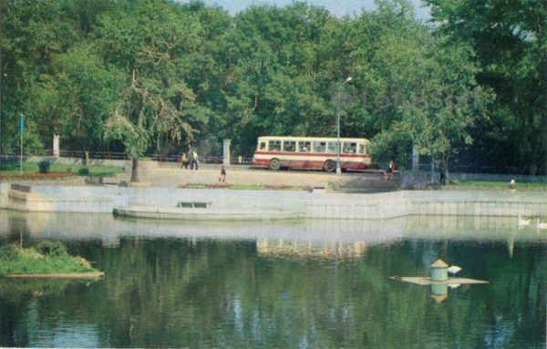 Комсомольский пруд. Липецк, 1975 год