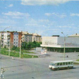 """Кинотеатр """"Космос"""". Липецк, 1975 год"""