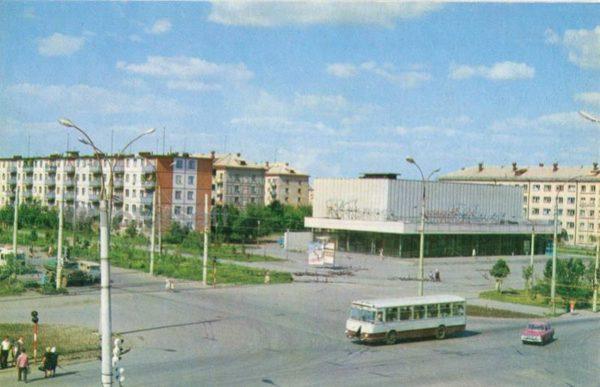 "Cinema ""Cosmos"". Lipetsk, 1975"
